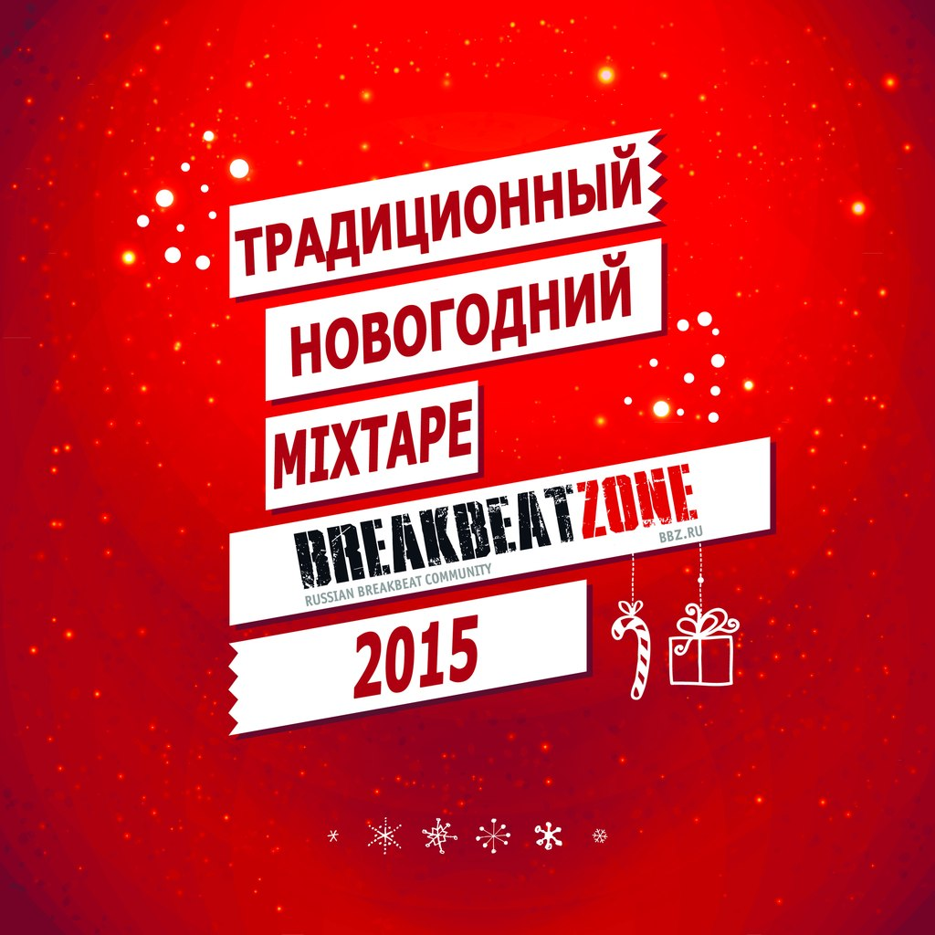 BREAKBEATZONE Traditional New Year MIXTAPE 2015 (compiled by Detach)